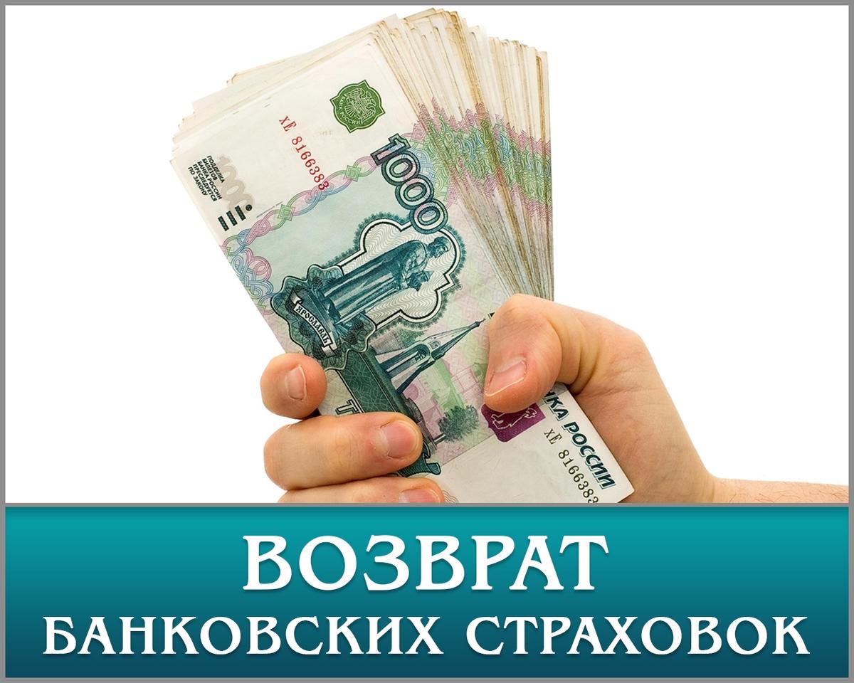 Расторжение абонентского договора и возврат денег